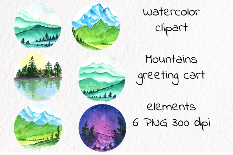 Watercolor Mountains Clipart, Tree Clipart, PNG, DIY. Forest