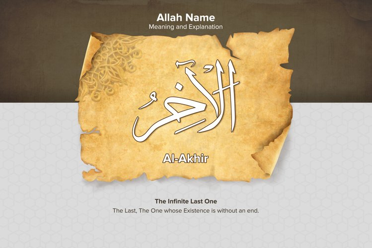 Al Akhir Meaning and Explanation Design example image 1
