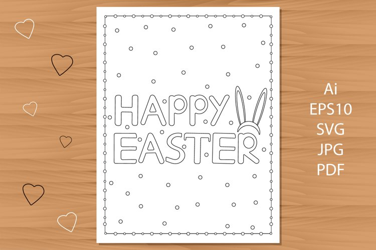Happy Easter. Coloring page. example image 1