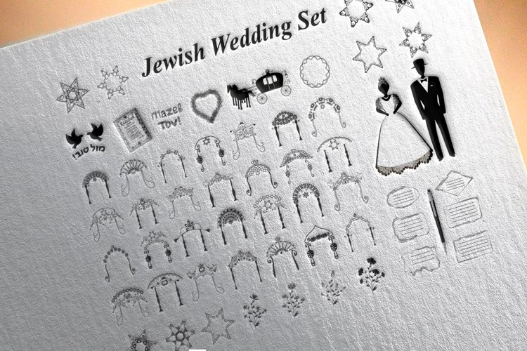 Wedding vintage arch set. The Jewish Hupa. Bride and groom
