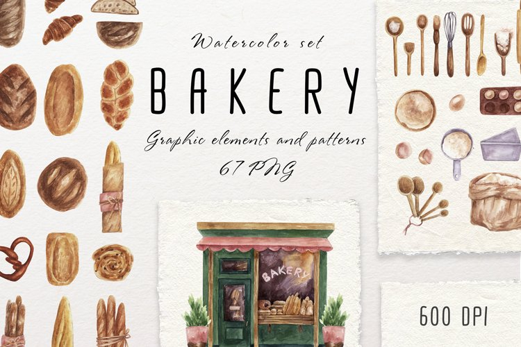 Bakery and bread. Watercolour clipart.