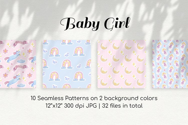 Baby Girl Dreams Seamless Digital Papers Baby Shower decor