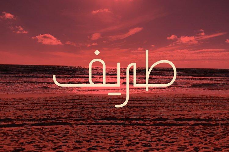 Tareef - Arabic Typeface example image 1