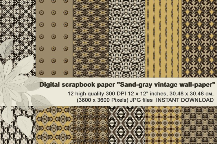 Sand-gray abstract and geometrical masculine Scrapbook Paper