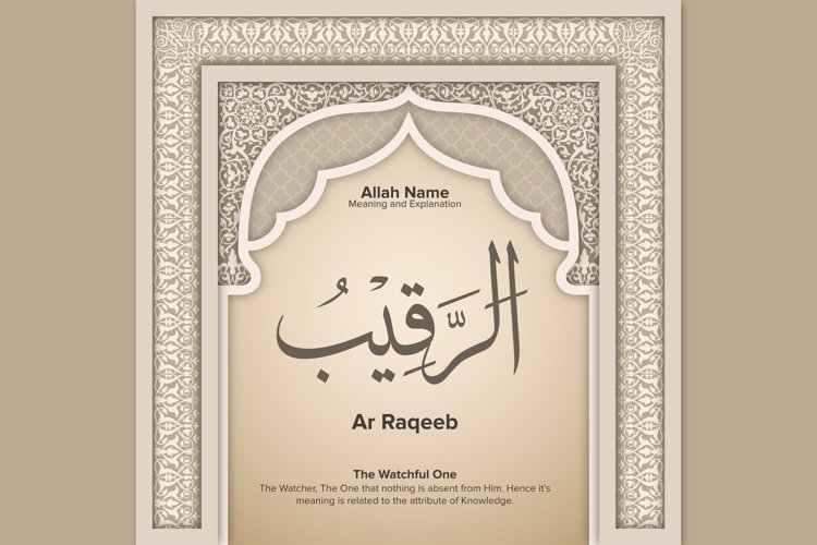 Ar Raqeeb Meaning and Explanation Design example image 1