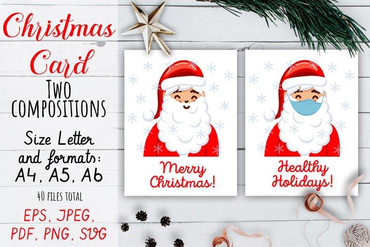 Christmas Card. Quarantine Christmas Card design SVG, PNG example image 1