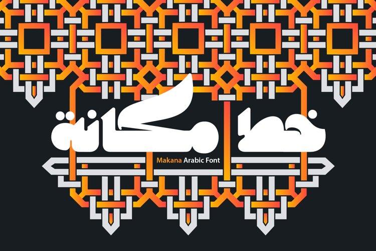 Makana - Arabic Font example image 1