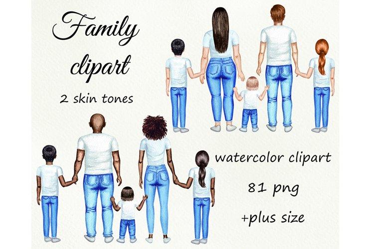 Family watercolor customizible clipart.