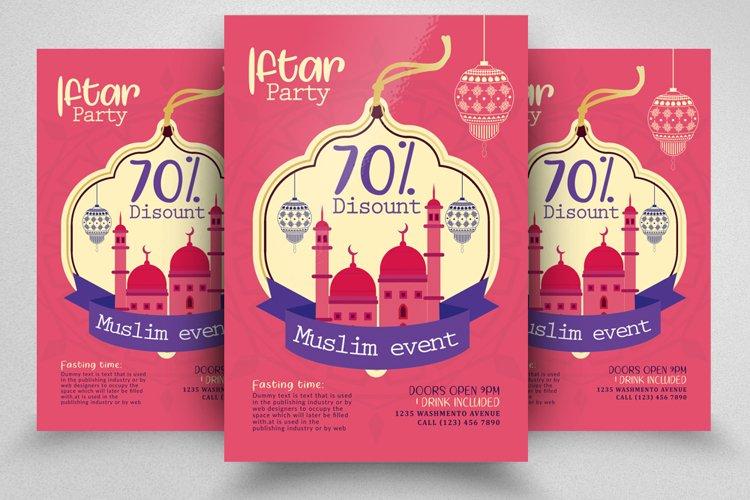Ramadan Iftar Discount Promotion Flyer example image 1