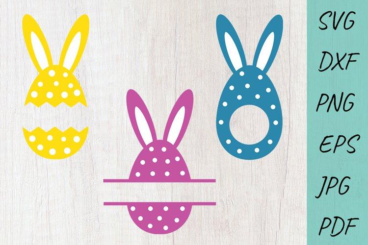 Easter Eggs SVG Cut files, Easter Split Monogram SVG example image 1