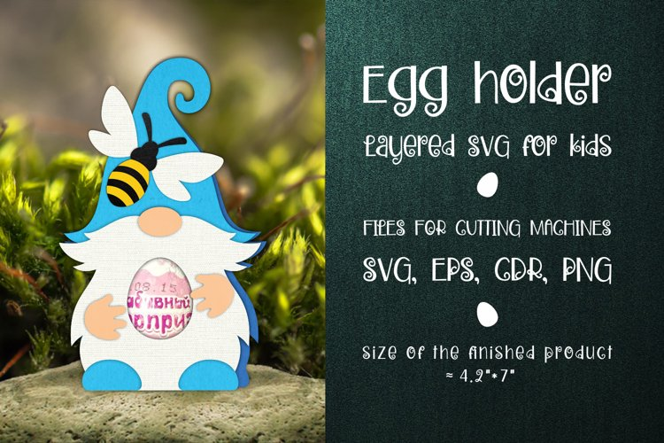 Gnome and Bee Egg Holder Template SVG
