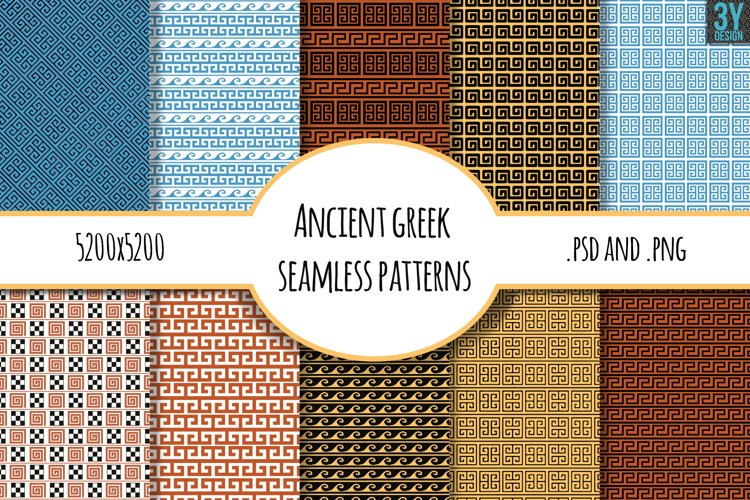 10 Ancient Greek Seamless Patterns