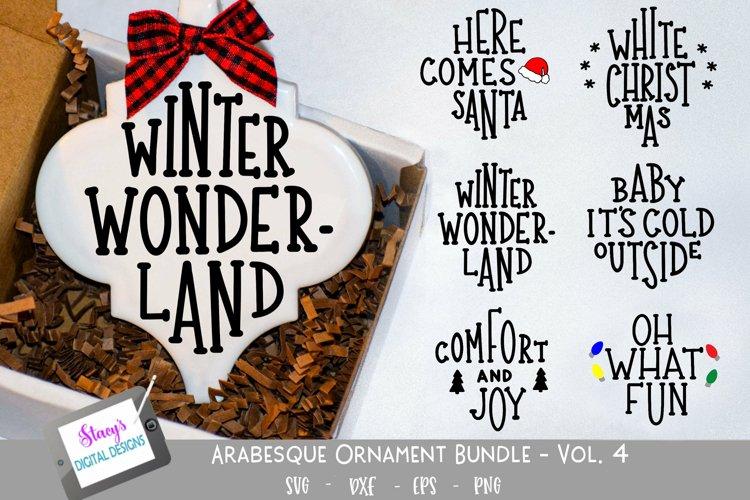 Christmas Ornament Bundle - 6 Arabesque Ornaments - Volume 4 example image 1