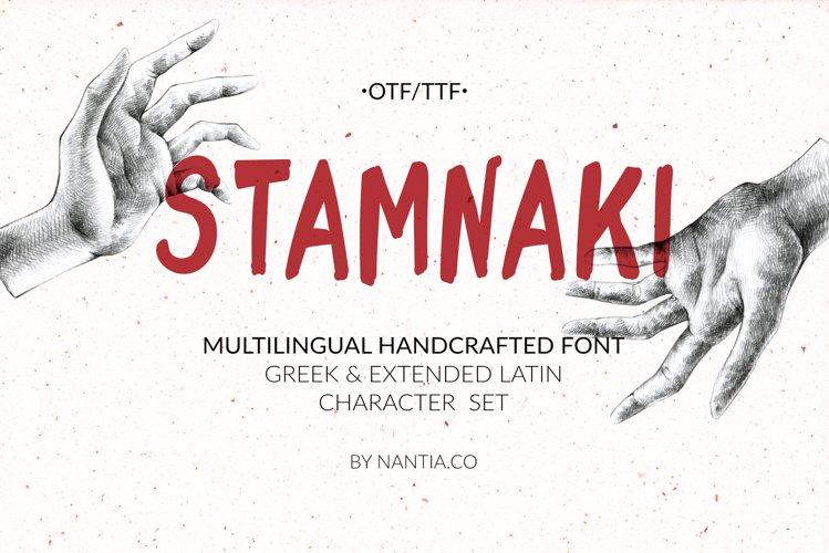Stamnaki Greek Font example image 1