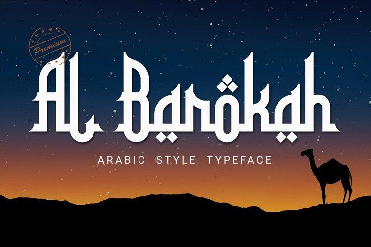 Al Barokah example image 1