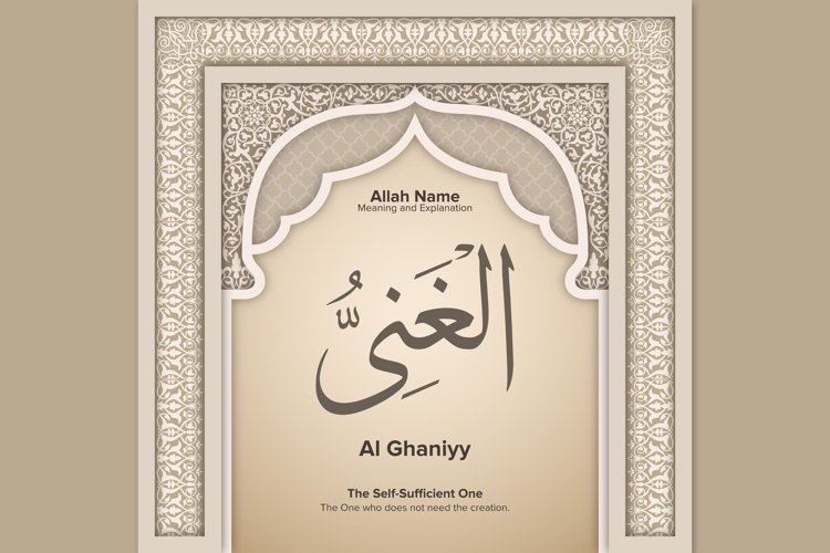 Al Ghaniyy meaning and Explanation Design example image 1