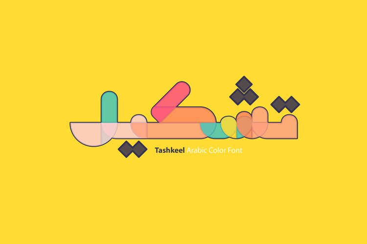 Tashkeel - Arabic Colorfont example image 1