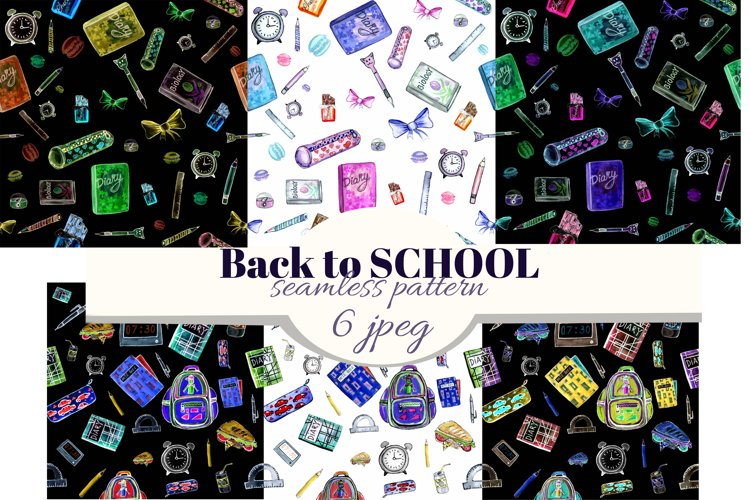 Stationary supplies watercolor seamless pattern. School art. example image 1