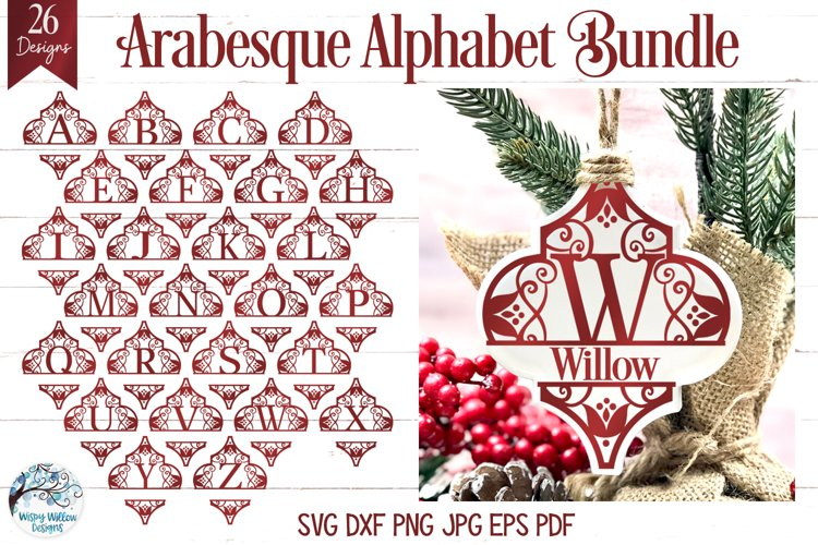 Arabesque Split Alphabet Christmas Ornament SVG Bundle example image 1