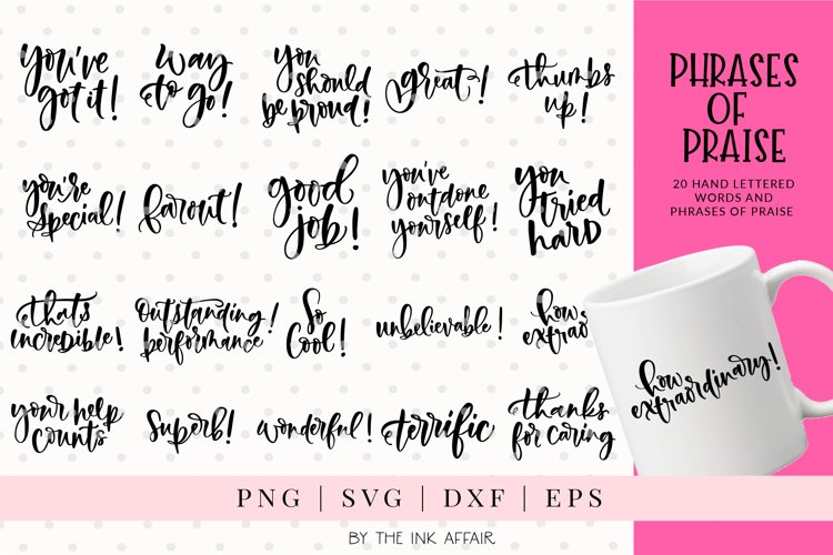 Phrases of Praise SVG Bundle