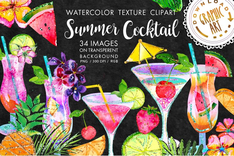 Summer Cocktail Clip Art example image 1
