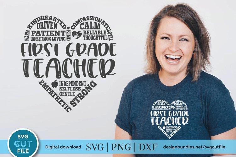 First Grade Teacher svg - a 1st grade teacher heart design example image 1