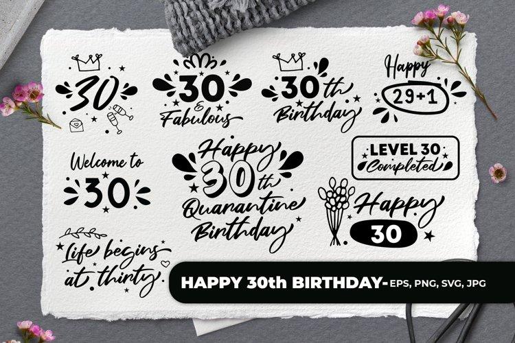 Happy 30th BUNDLE | Birthday SVG