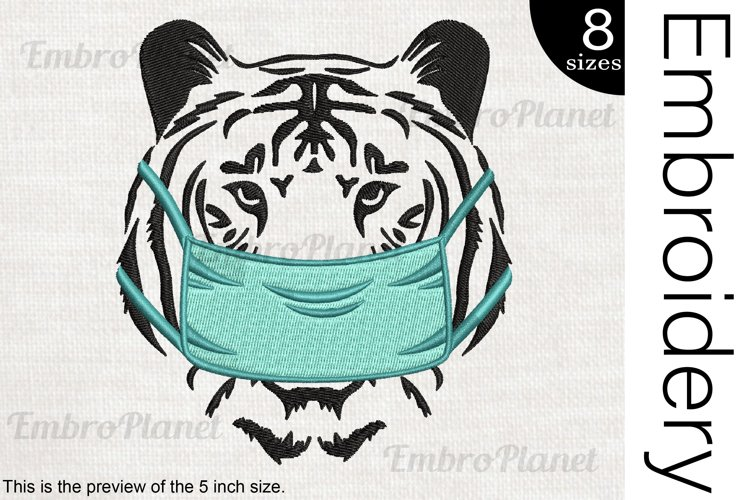 Tiger With Mask- Embroidery Files - 1492e example image 1