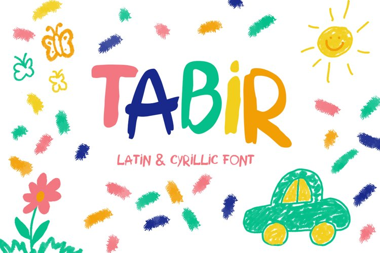 TABIR - font based on kid handwriting plus seamless pattern