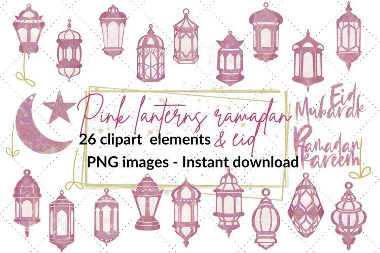 Pink lanterns with strings clipart bundle - eid ramadan PNG