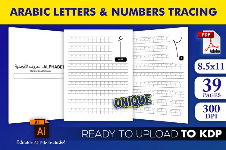 Arabic Letters & Numbers Tracing Workbook KDP Interior example image 1