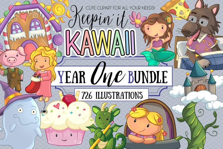 Year One Clip Art Bundle - Everything From Our First Year!