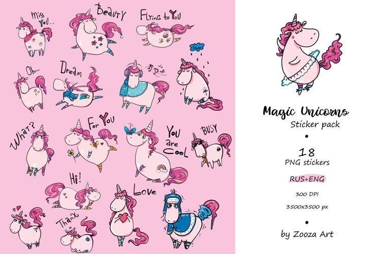 Magic Unicorns 18 stickers Rus-Eng example 1