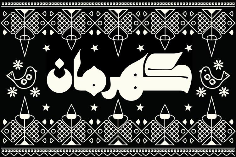 Kahraman - Arabic Font example image 1