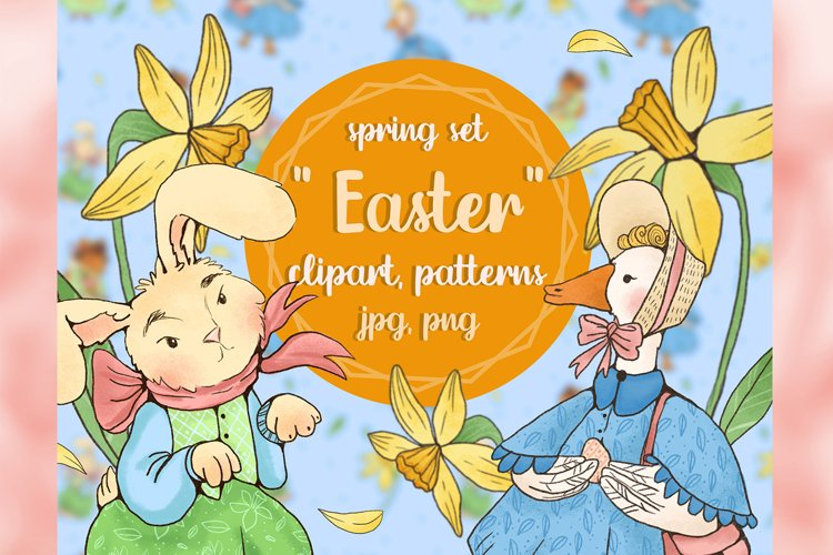 Clipart set  Easter, easter rabbit patterns