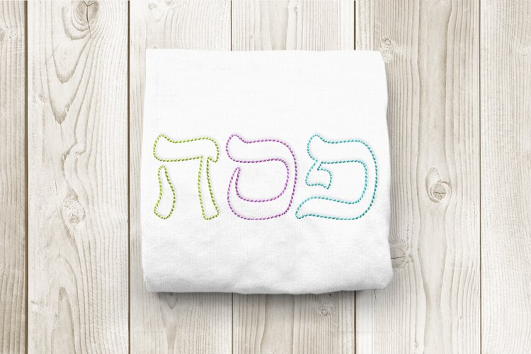 Linework Pesach Passover Embroidery Design