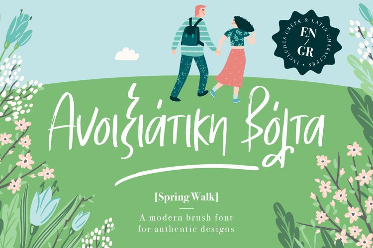 Spring Walk brush scrpit font example image 1