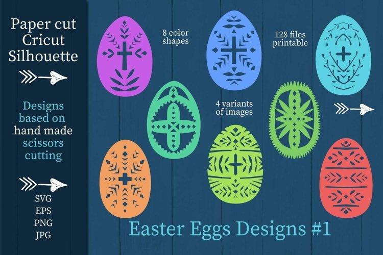 8 Easter Egg Designs #1 SVG Paper cut