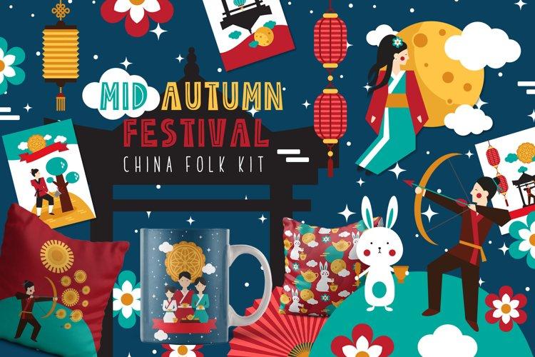 Mid Autumn Festival - China folk kit example image 1