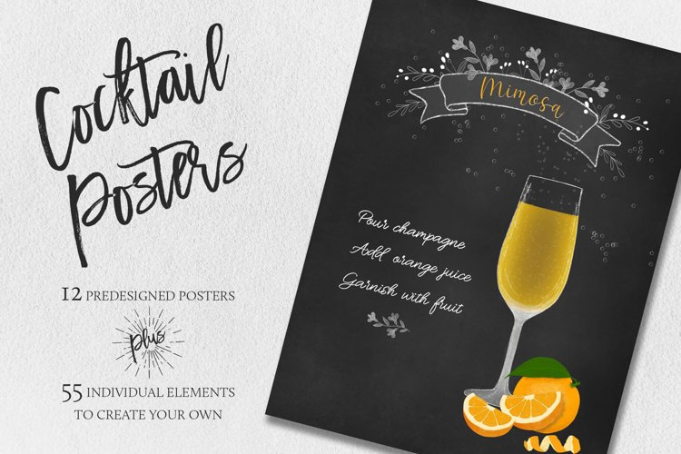 Cocktail Illustrations & Posters example image 1