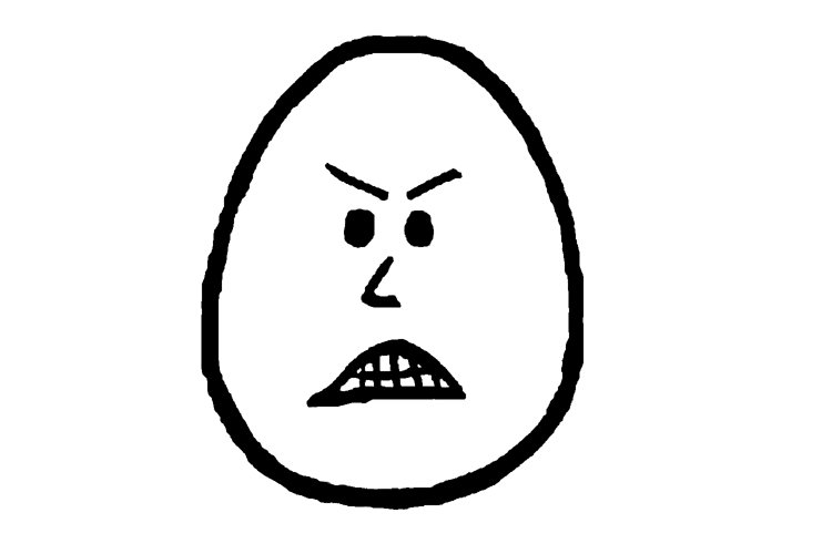 Angry 1 example image 1