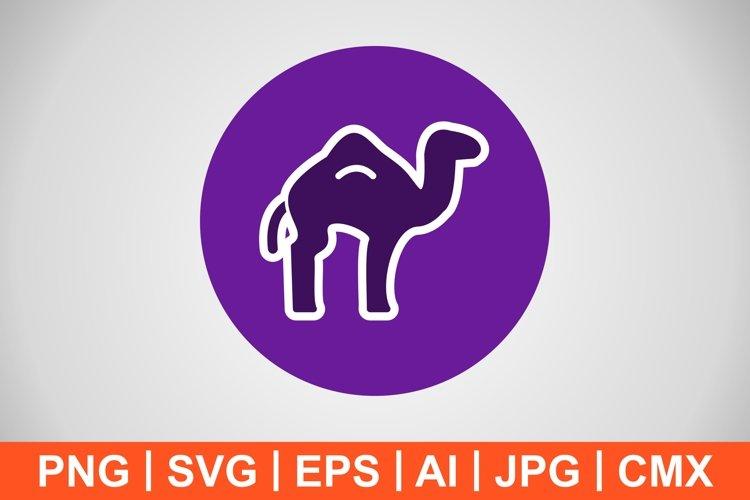 Vector Camel Icon example image 1