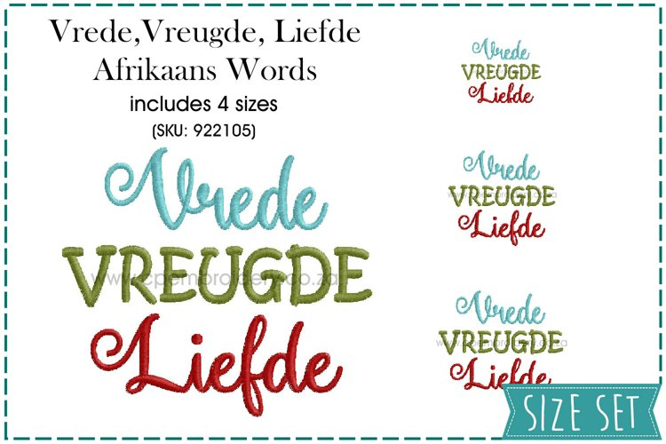 Afrikaans Words Embroidery Design example image 1