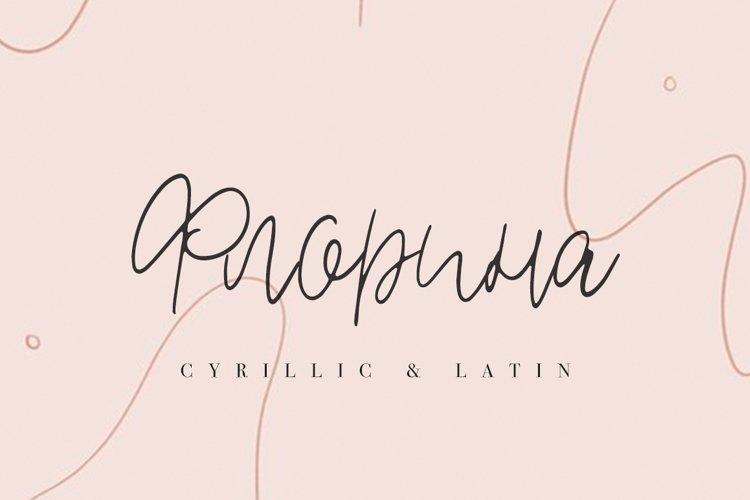Florina   CYRILLIC   LATIN