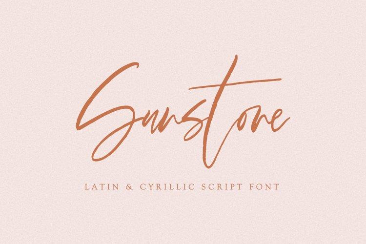 Sunstone Cyrillic & Latin example image 1