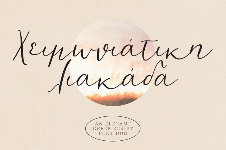 Xeimoniatiki Liakada font duo example image 1