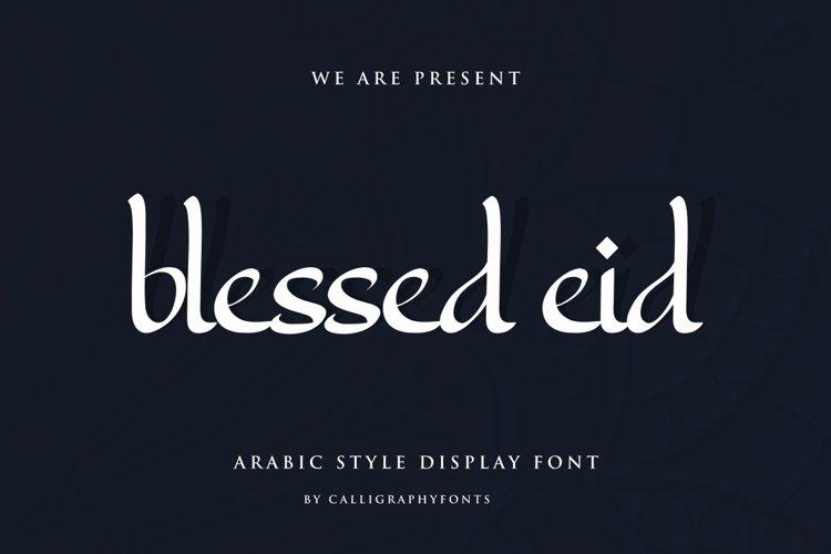 Blessed Eid example image 1