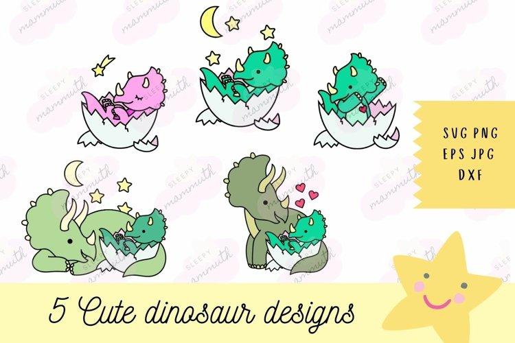 Baby Dinosaur SVG - SVG Files for Cricut, Cute Tshirt Design example image 1