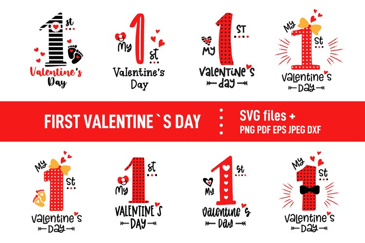 First Valentines Day Kids valentines Valentines svg bundle