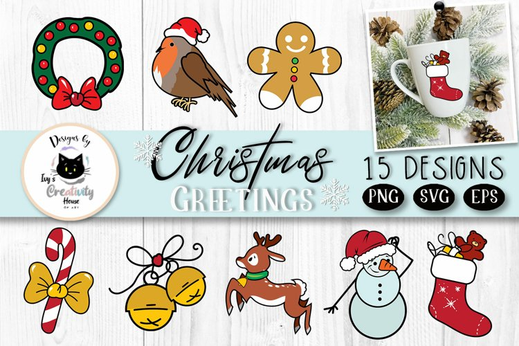 Christmas SVG Bundle | Christmas Ornament Clipart